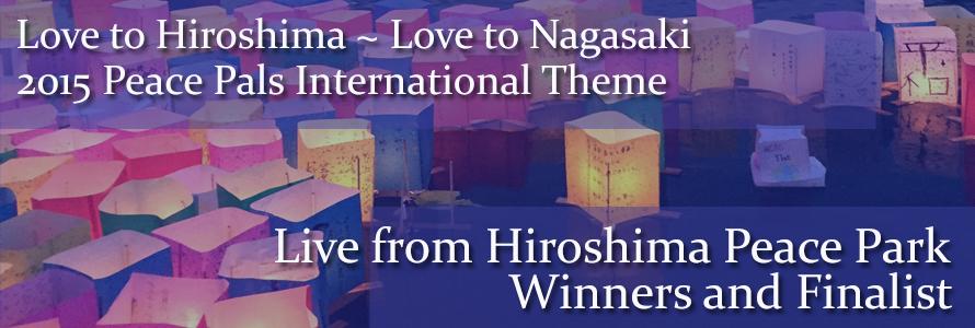 winners_hiroshima