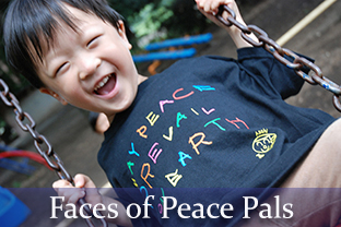 Faces of Peace Pals